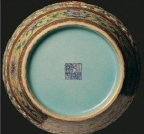 vase porcelaine expertise estimation en ligne cedric henon compign inventaire succession. Black Bedroom Furniture Sets. Home Design Ideas