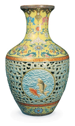 Chinese vase appraisal